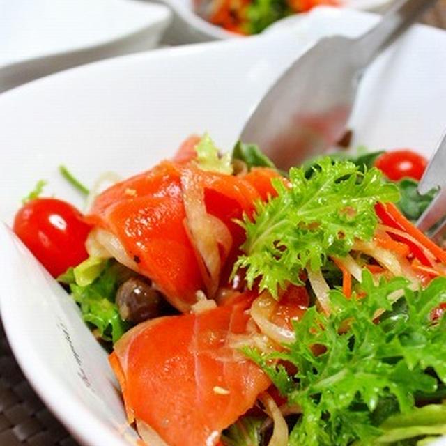サーモンと香り野菜のバルサミコ酢サラダ