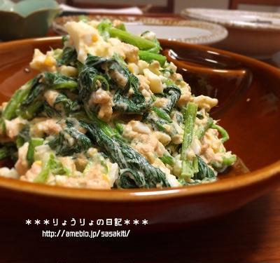 *【recipe】ほうれん草とツナのマヨポンサラダ*