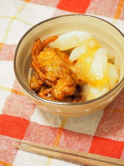 *.。゜玉ねぎと練り物の煮物 ゜。.*