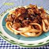 茄子&豚肉でクミン香る洋風焼きうどん
