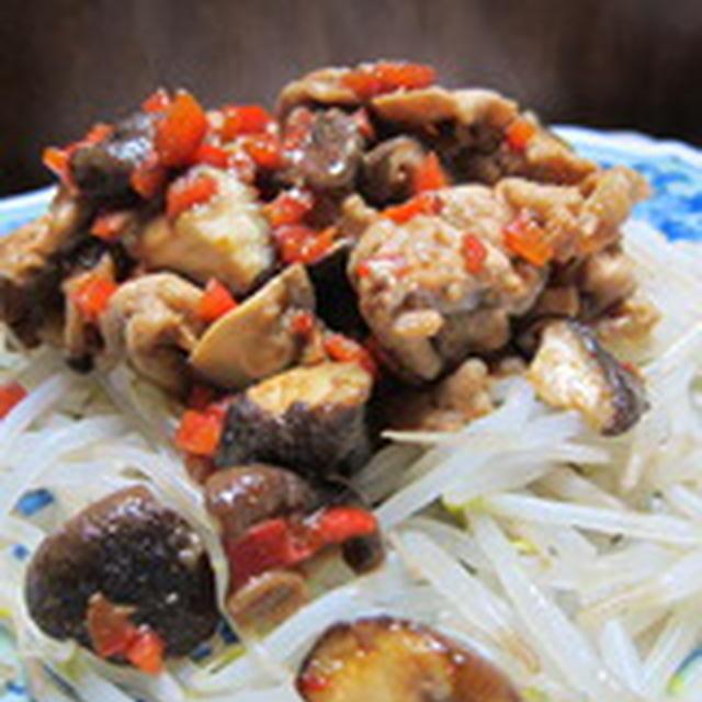「豚肉の味噌焼き」
