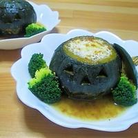 ハロウィンに☆おばけかぼちゃの肉詰め