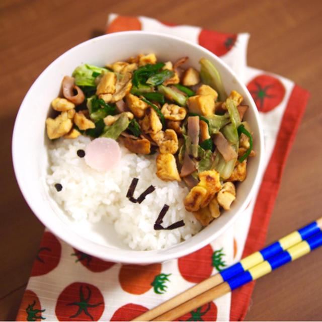 簡単朝ごはん!ヘルシー☆高野豆腐の彩り満点にら玉丼で「ハリネズミ丼」