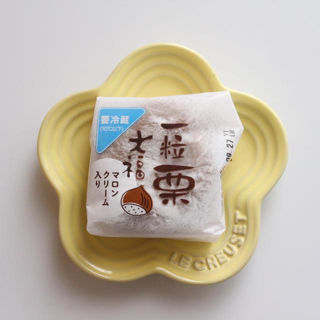 本日発売【飲める大福】と楽天ラストスパート♡