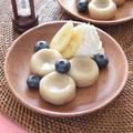 絶品♡バナナの白玉だんご コストコのバナナ再び襲来につき・・・ by 豊田  亜紀子さん
