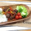 旦那ちゃん仕込みのサガリでおうちカフェごはん 牛サガリの焼き肉プレート by SHIMAさん