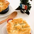 叉焼ゴロゴロ♪和風クリーミーポットパイ