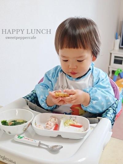 家庭訪問に行ってきました☆離乳食後期→幼児食。