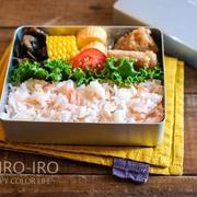 ほぐし鮭弁当と、今日のレシピ