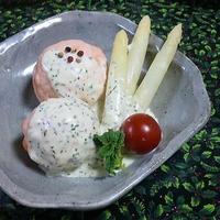 ミセスポテトのサーモンボール☆クリスマスすぺしゃるホワイトソース (キッチン ラボ)