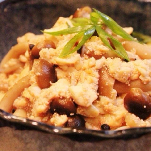 話題入りしました 簡単一品☆豆腐とシメジの明太子炒め☆
