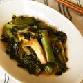 【レシピ】作り置き*青ねぎだけ♪シンプル味噌炒め~材料は青ねぎだけ♪ ねぎ味噌より食べごたえがあるのでそのままおかずにしたり、ご飯のお供、おつまみにも♡
