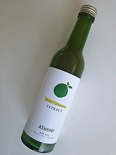 しぼりたての美味しさ カラマンシー果汁100%
