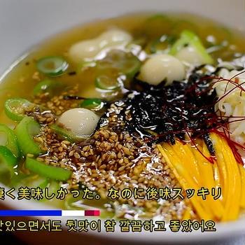 ⭐️煮干し出汁ベース・チョレンイ餅スープ(トック)