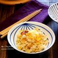 《レシピ》とうもろこしと生姜の炊き込みご飯。