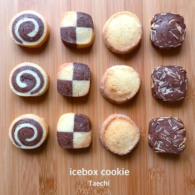 同じ生地から4種のアイスボックスクッキーと簡単おかず