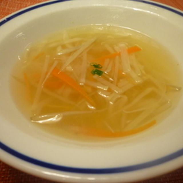 根菜のジュリエンヌスープ