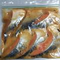 鮭の味噌漬け 【 #下味冷凍 #時短 #味噌漬け 】