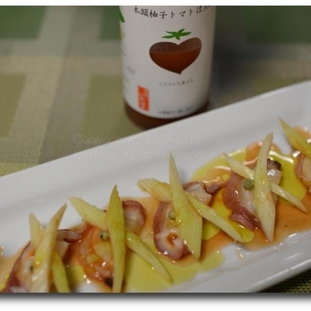 うまみたっぷり、木頭いのすさんの木頭柚子トマトぽん酢を使って。