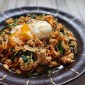 簡単に作れるダイエットレシピを紹介☆鶏むねひき肉のビビンバ風
