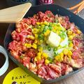 【赤缶で作るペッパーランチ風カレー焼き飯】#エスビーカレーアンバサダー by ルシッカさん