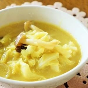 5分で作る!体ぽかぽか簡単「カレースープ」