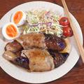 豚肉巻き茄子のトロトロ生姜焼き