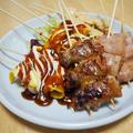 【レシピ】子羊ヒレ肉ベーコン巻き! お肉の組み合わせ! by 板前パンダさん