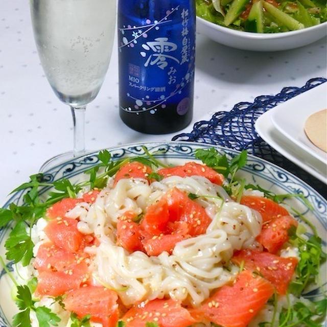 スパークリング清酒「澪」にフルーティなゴハン!スモークサーモンとイカのサラダちらし寿司。