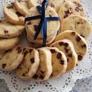 チョコチップ&くるみ入りクッキー