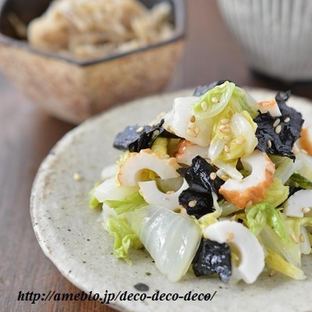 レンジで5分!あと一品に「白菜とちくわの海苔ナムル」