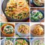夏に食べたい!さっぱり激うま♡春雨レシピ20選【#作り置き #お弁当 #サラダ #レシピまとめ】