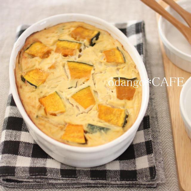 かぼちゃたっぷり♪豆腐のグラタンキッシュ