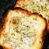 黒胡椒の病みつきピザトースト
