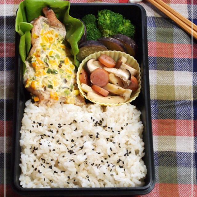 お弁当☆鮭のマヨネーズ焼き