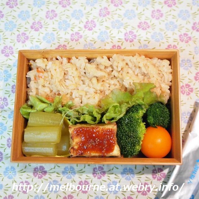週末しごと -作り置き常備菜- ☆ お弁当は 炊き込みご飯