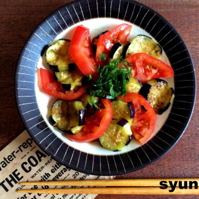 【簡単!!!おすすめ副菜】ナスとトマトのさっぱり和風マリネ
