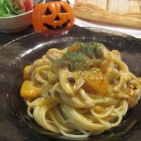 かぼちゃソースパスタ&かぼちゃパイ