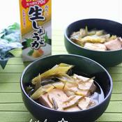 豆腐と長ねぎの塩こんぶ生姜煮☆