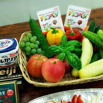 野菜の日☆イベント案内