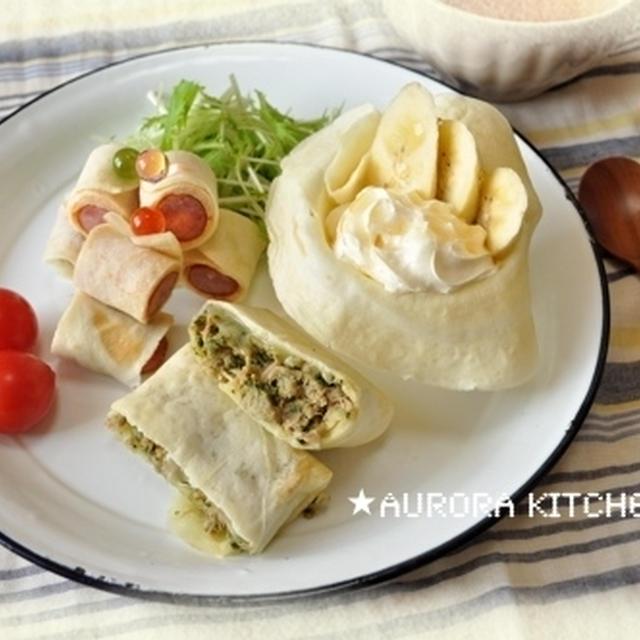 米粉のクレープ盛り合わせワンプレート♪サクッとツナジェノバチーズの包み焼クレープ