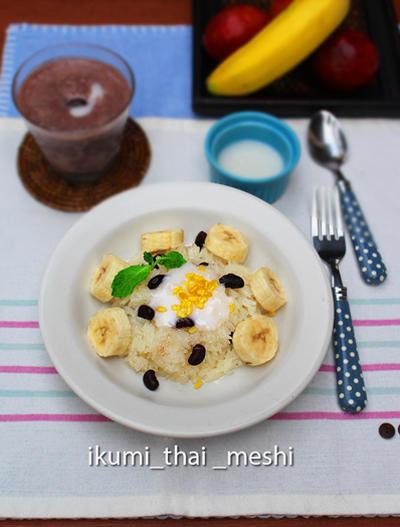 至福!カオニヨウバナナン✿黒豆ぽちぽち♪ココナッツミルクもち米のバナナ添え