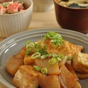 【一汁二菜15分ごはん】ほっこりおいしい♡大根と厚揚げのフライパン煮献立
