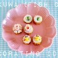 ちくわデコアイディア | 海外向け日本の家庭料理動画 | OCHIKERON by オチケロンさん