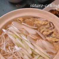 黒酢スーラータン風鍋