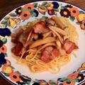【ローズマリーの香味醤油レシピ】エリンギとベーコンのバター醤油パスタの作り方