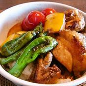 夏野菜と鶏肉のさっぱりしょうが丼
