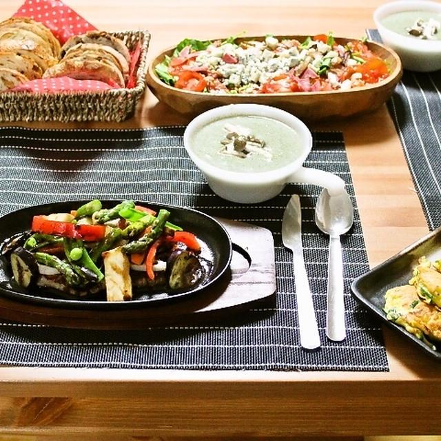 お野菜たっぷりステーキの献立〜よもぎのポタージュもあるよ。