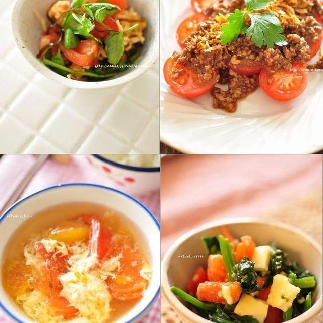 ハズレトマトの美味しい食べ方4つと、妹サチャンと方言について話し合う