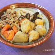 「和食の日」ごはんが進む秋の里芋とエリンギの肉じゃが